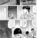 【エロ漫画オリジナル】ニップルマッドネス