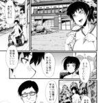 【エロ漫画オリジナル】ヤリ部屋の母娘 愉悦しき我が家 その1