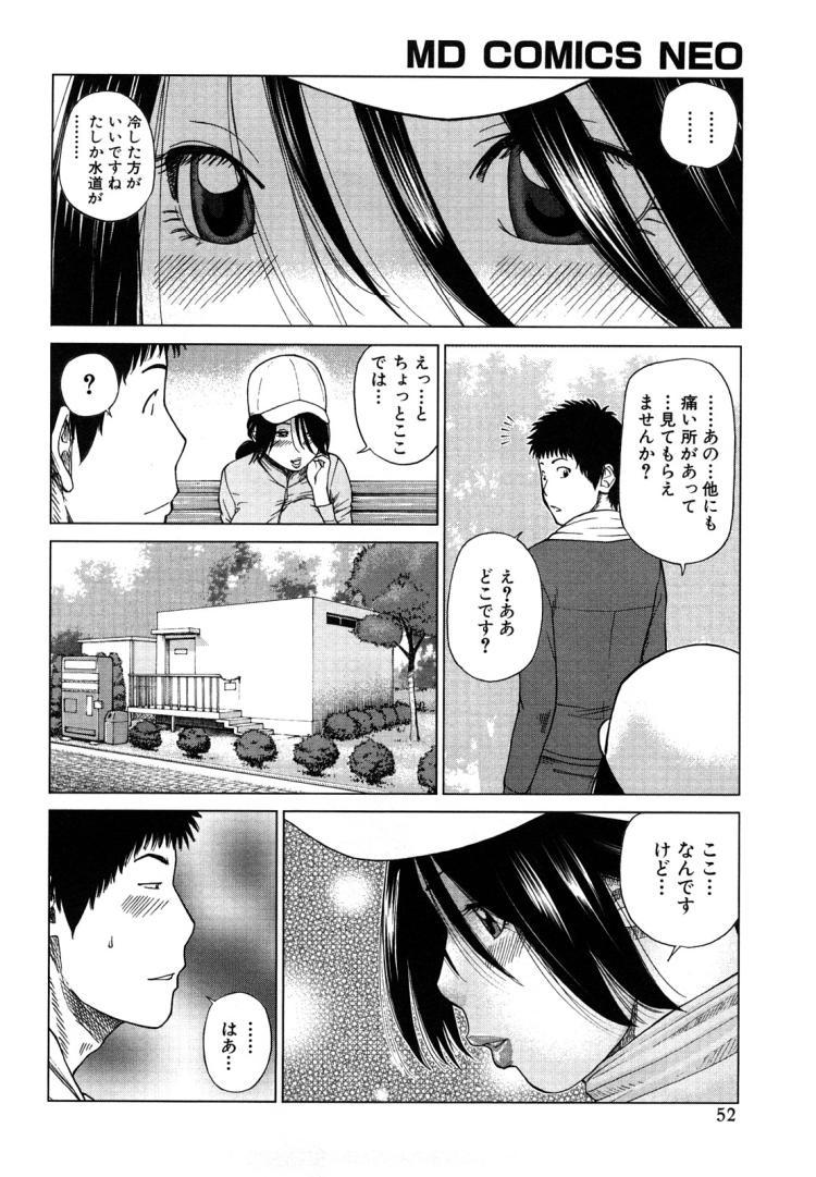 早起きは♡♡の徳‼~ご近所のセクシー奥さん~00006