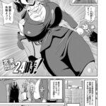 【エロ漫画オリジナル】営業悶絶24時!