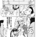 【エロ漫画オリジナル】はいぱーDUEL!