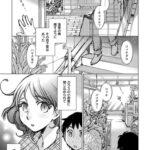【エロ漫画オリジナル】カオルくんと秘密の花園