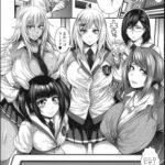 【エロ漫画オリジナル】放課後トークタイム