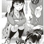 【エロ漫画オリジナル】乙女心はいつも身悶え
