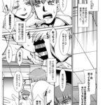 【エロ漫画オリジナル】みんなの先生 しちじかんめ