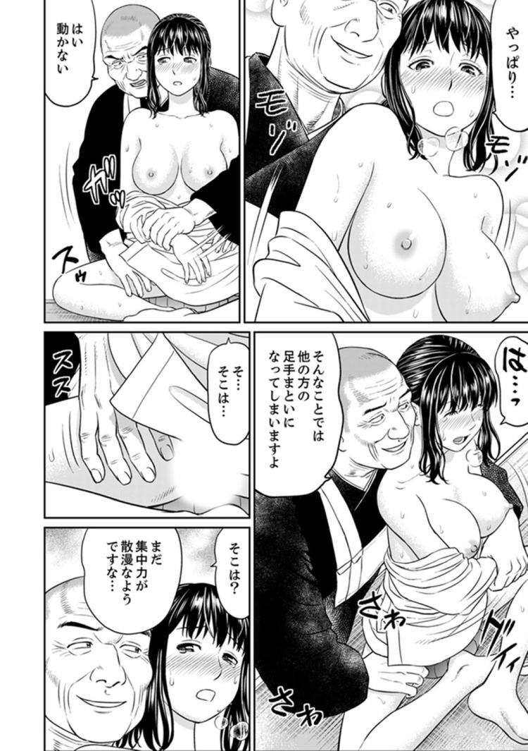 絶倫寺で人妻SEX修行~やだっ…住職の太いのでイッちゃう!100019