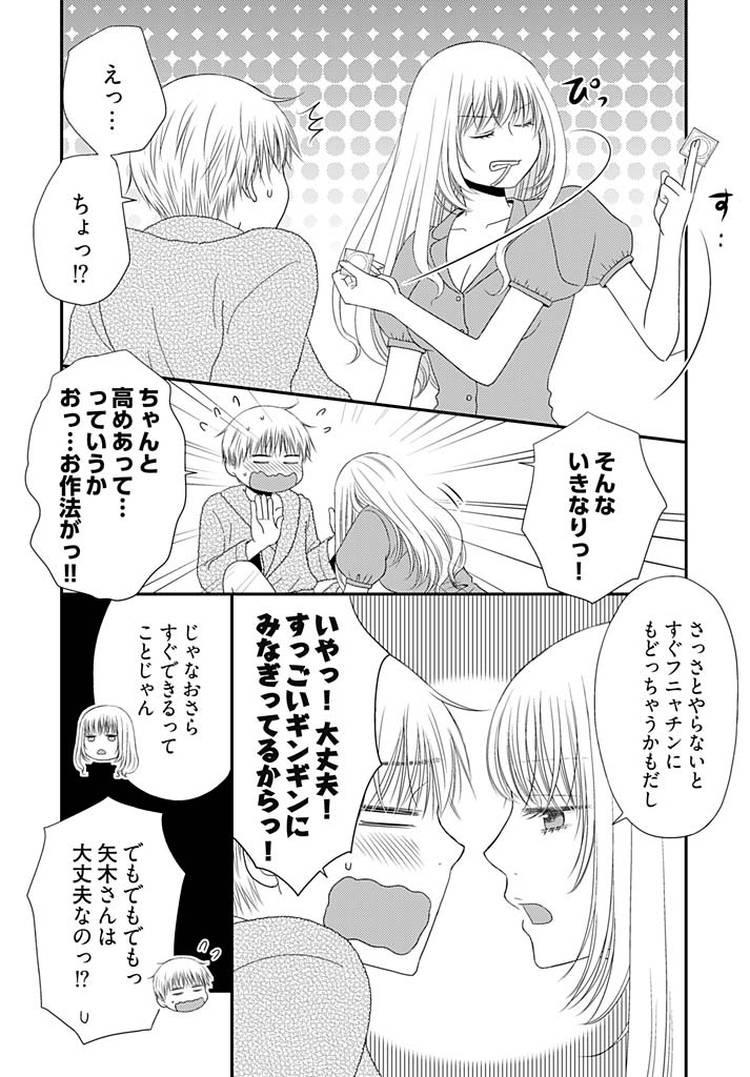 よりヌキ☆ラッキースケベ~ヤりすぎ地蔵のお・も・て・な・し~1800003
