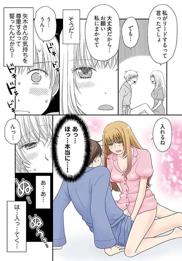 よりヌキ☆ラッキースケベ~ヤりすぎ地蔵のお・も・て・な・し~1800004