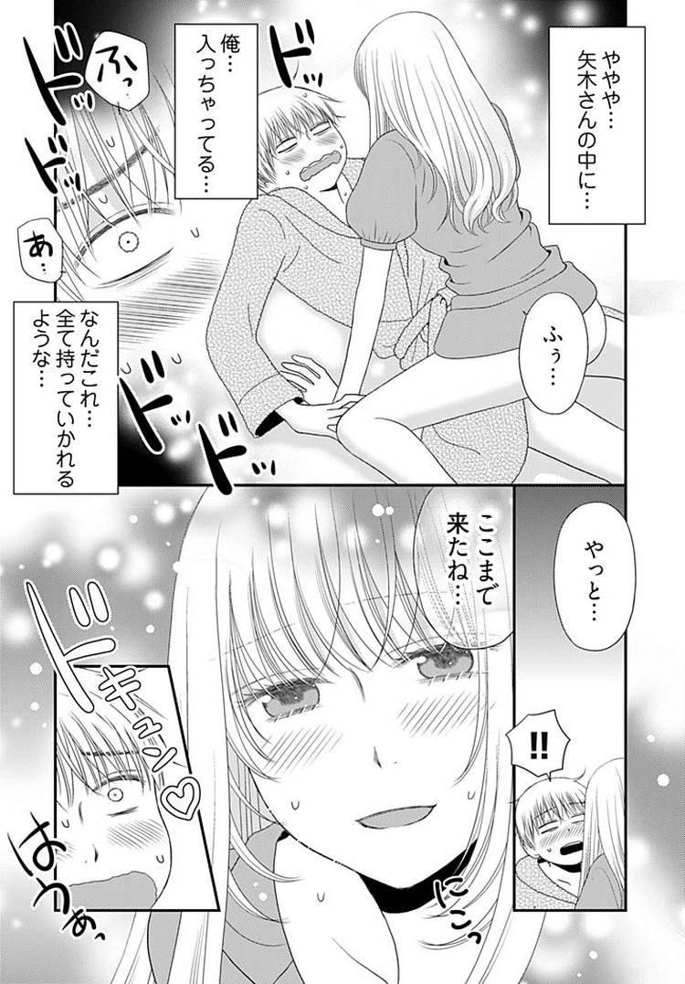 よりヌキ☆ラッキースケベ~ヤりすぎ地蔵のお・も・て・な・し~1800005