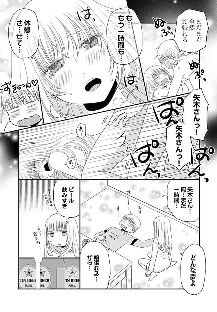 よりヌキ☆ラッキースケベ~ヤりすぎ地蔵のお・も・て・な・し~1800020