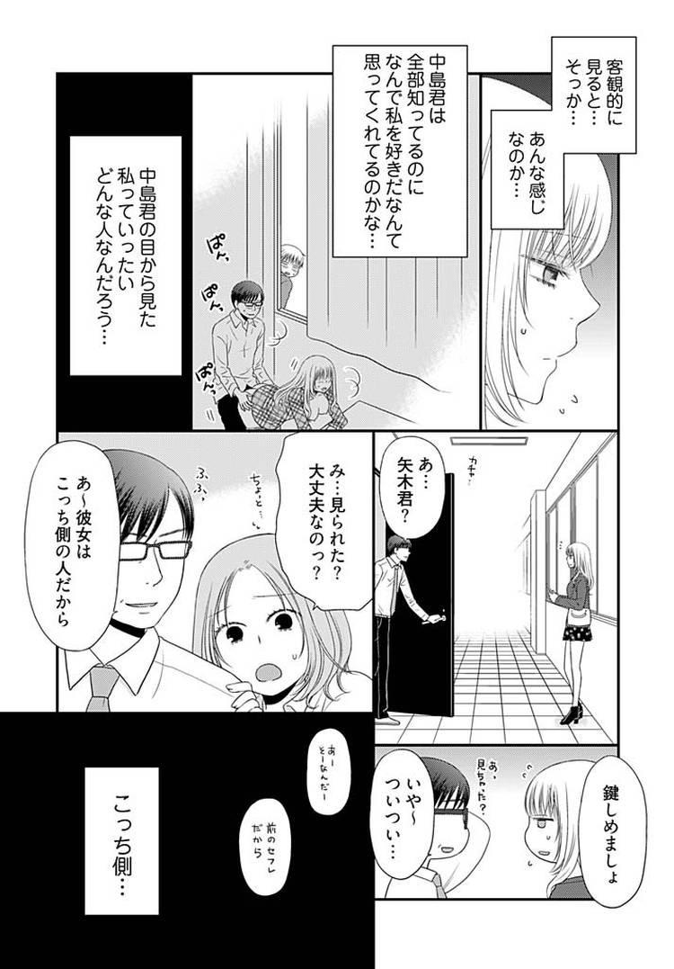 よりヌキ☆ラッキースケベ~ヤりすぎ地蔵のお・も・て・な・し~1800023