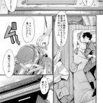 【エロ漫画オリジナル】聡美さんの憂鬱