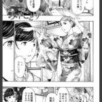 【エロ漫画オリジナル】みやこどり