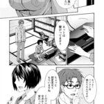 【エロ漫画オリジナル】僕の電気屋さんは照れ屋さん