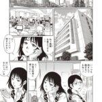 【エロ漫画オリジナル】年下童貞マニア♡