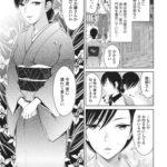 【エロ漫画オリジナル】マザーコンプレックス