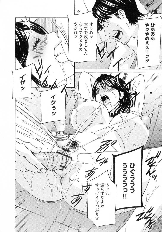 人妻肉人形さつき 第10話【最終話】00002