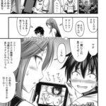 """<span class=""""title"""">【エロ漫画オリジナル】子供のえっちはマニュアル通りに</span>"""
