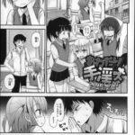 "<span class=""title"">【エロ漫画オリジナル】おねだり手淫ズ</span>"