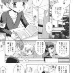 "<span class=""title"">【エロ漫画オリジナル】発情ルーム</span>"