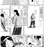 """<span class=""""title"""">【エロ漫画オリジナル】先生はアシスタント</span>"""