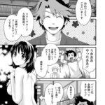 "<span class=""title"">【エロ漫画オリジナル】にーづまお背中流します12</span>"