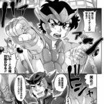 "<span class=""title"">【エロ漫画オリジナル】サンクチュアリ・サーガ</span>"