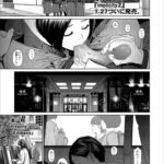 "<span class=""title"">【エロ漫画オリジナル】Embers</span>"