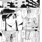 """<span class=""""title"""">【エロ漫画オリジナル】人妻娠畜マンション その1</span>"""