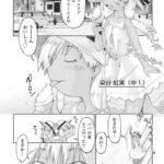 """<span class=""""title"""">【エロ漫画オリジナル】日焼け娘は帰れない!</span>"""