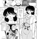 "<span class=""title"">【エロ漫画オリジナル】欲情‼姉の生下着</span>"