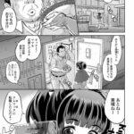 """<span class=""""title"""">【エロ漫画オリジナル】ファンタジー化した日本でオークに転職した僕は大家の娘を孕み袋する</span>"""