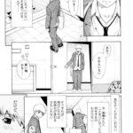 """<span class=""""title"""">【エロ漫画オリジナル】美人な義母と強気なクラスメイト VOL.8 調教</span>"""