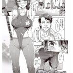"""<span class=""""title"""">【エロ漫画オリジナル】運動しましょっ!</span>"""