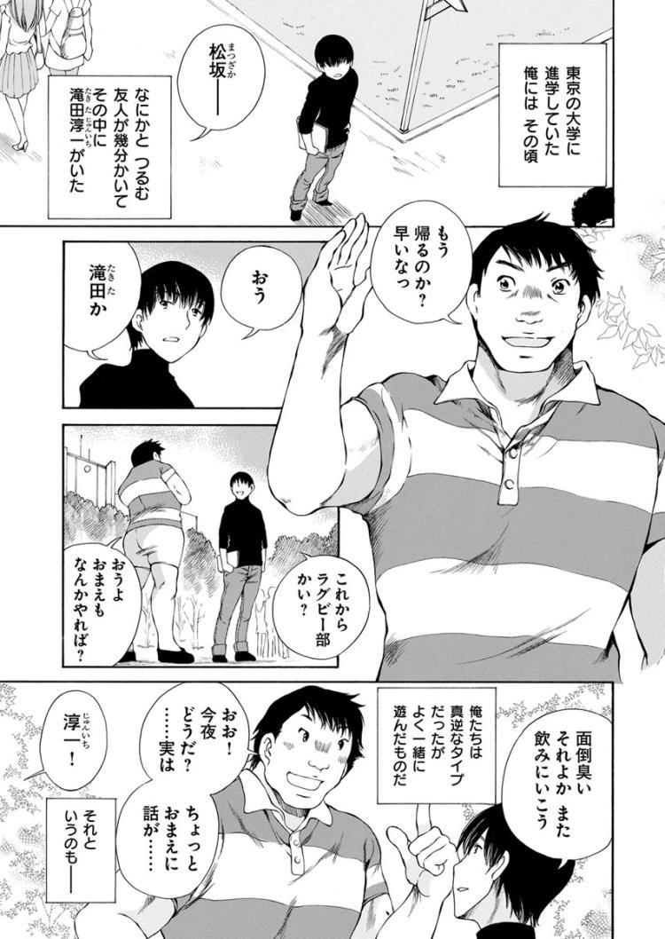 黒-kuro-00002