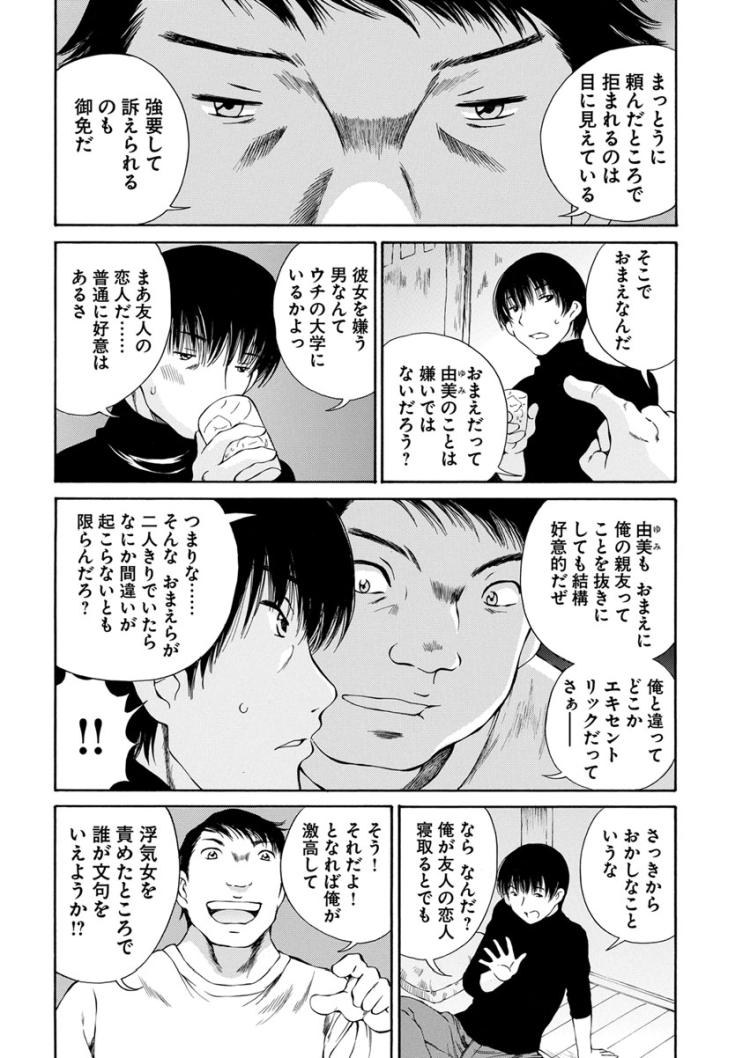 黒-kuro-00007
