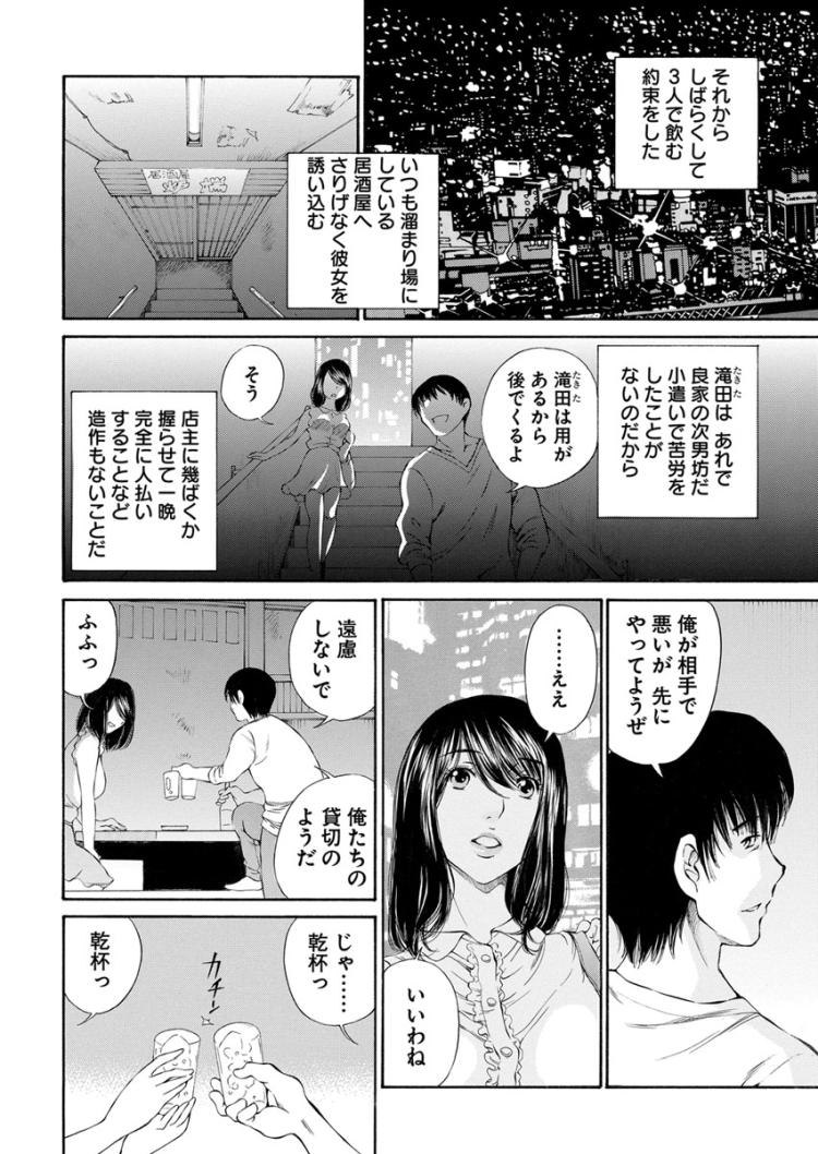 黒-kuro-00009