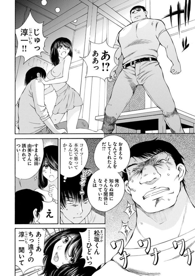 黒-kuro-00021