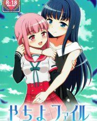 【マギレコ】魔法少女達はみんな女の子同士で愛し合う!?イチャラブレズSEX!【同人誌】