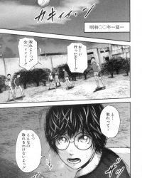 【エロ漫画オリジナル】ミセスヴァンパア
