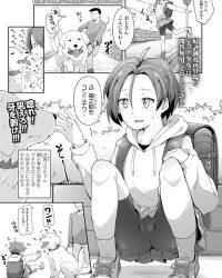 【エロ漫画オリジナル】仲良くしの特訓